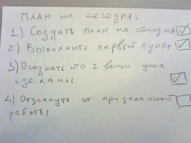 10-prichin-chtoby-zavtrakat-kazhdoe-utro-10