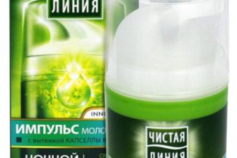 byudzhetnye-sredstva-dlya-molodosti-kozhi-5