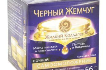 byudzhetnye-sredstva-dlya-molodosti-kozhi-6