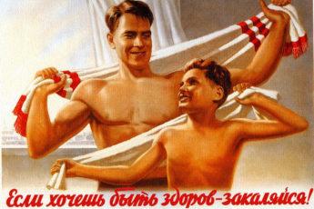 https://luxalux.ru/zakalivanie-polza-printsipy-vidy/?utm_source=fb-luxalux&utm_medium=fb-luxalux-zakalivanie-polza-printsipy-vidy&utm_campaign=fb-luxalux-zakalivanie-polza-printsipy-vidy