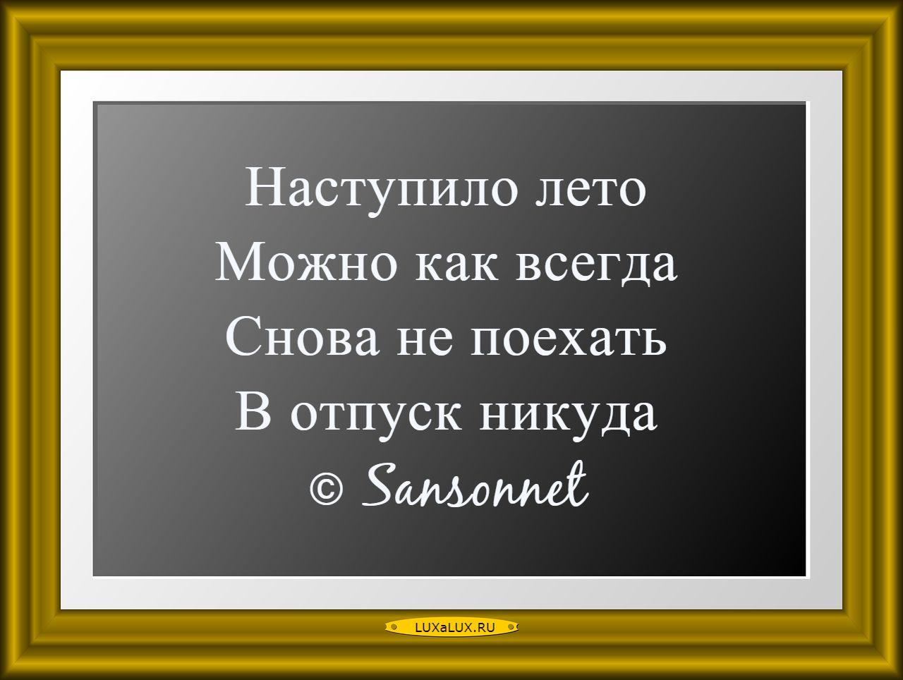 depresnyashki-post-luxalux-7