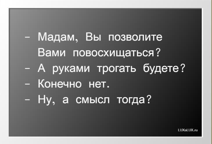 netlennyj-odesskij-yumor-3