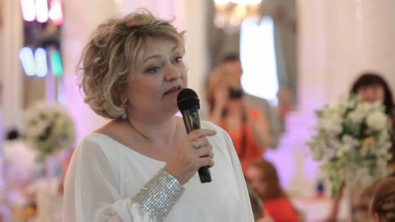Речь мамы на свадьбе дочери