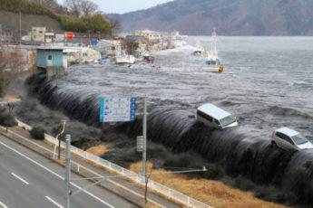 Начало цунами