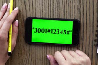 Узнайте, отслеживается ли ваш телефон