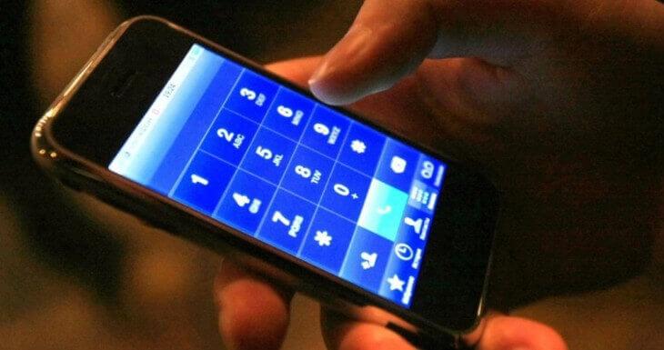kak-legko-uznat-otslezhivaetsya-li-vash-telefon-3
