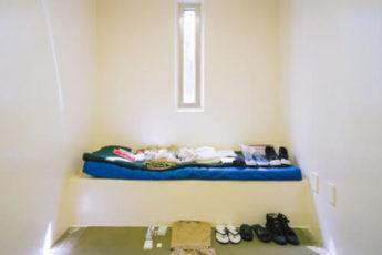 жизнь внутри тюрьмы Гуантанамо Бэй