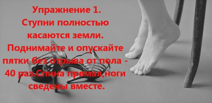 gimnastika-vorobeva-na-6-minut-1