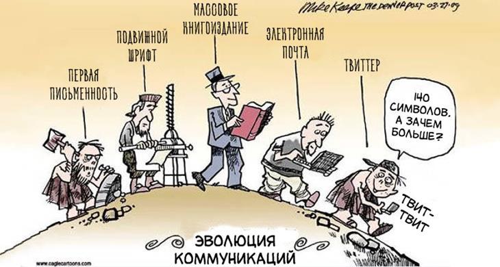15-hlestkih-karikatur-o-teorii-evolyutsii-12
