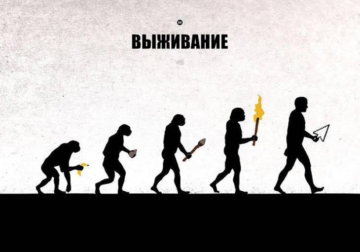15-hlestkih-karikatur-o-teorii-evolyutsii-13