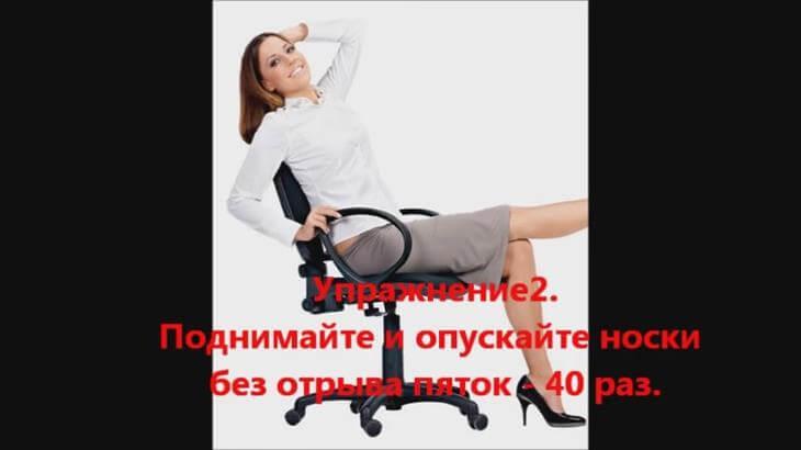 gimnastika-vorobeva-na-6-minut-2