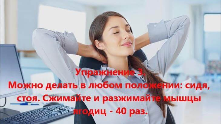 gimnastika-vorobeva-na-6-minut-3