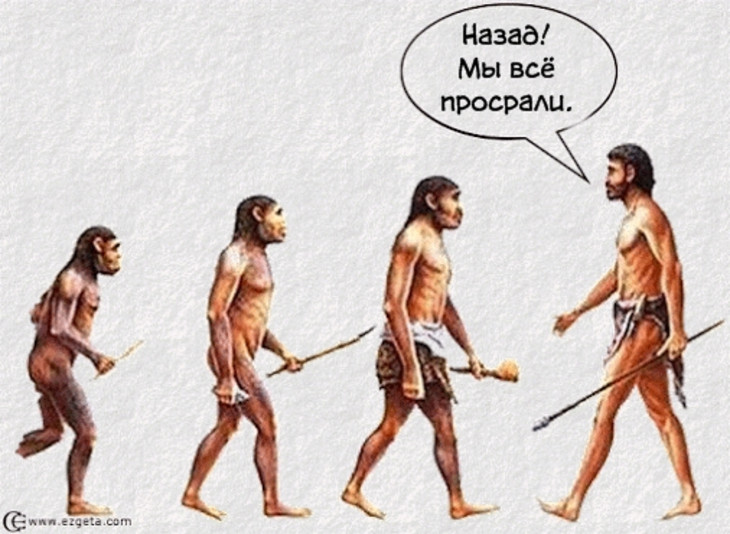 15-hlestkih-karikatur-o-teorii-evolyutsii-8