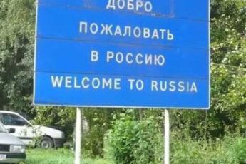 Добро пожаловать в страну безумия