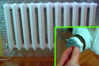 Автономное отопление своими руками.