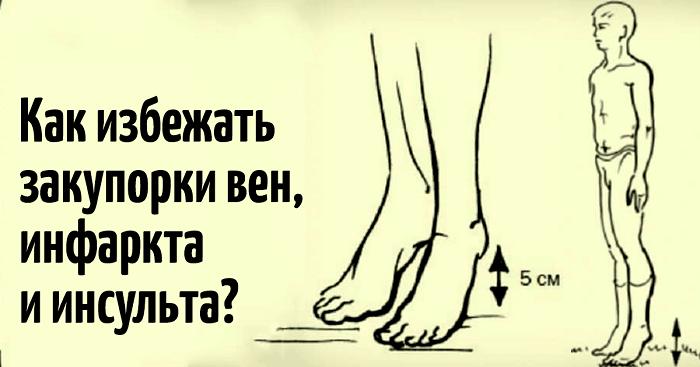 vibrogimnastika-akademika-mikulina-1