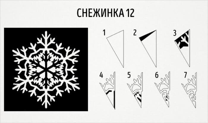 tvorim-novogodnee-nastroenie-12