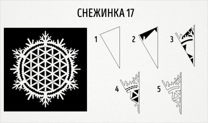 tvorim-novogodnee-nastroenie-17