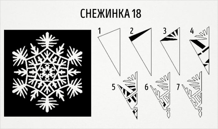 tvorim-novogodnee-nastroenie-18