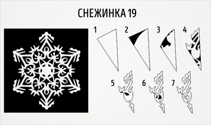 tvorim-novogodnee-nastroenie-19