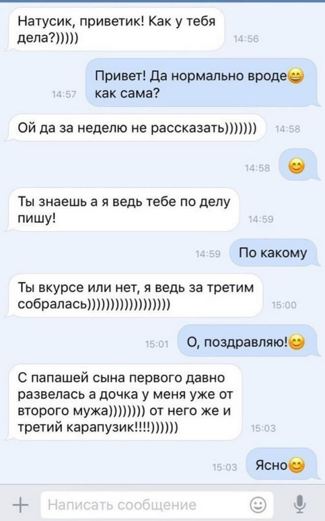 skromnaya-prosba-yazhmateri-1