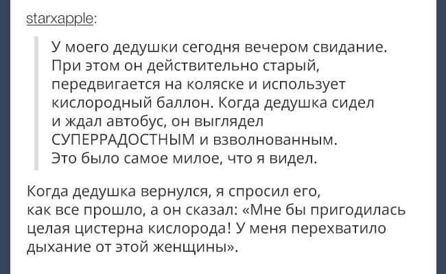 15-tvitov-10