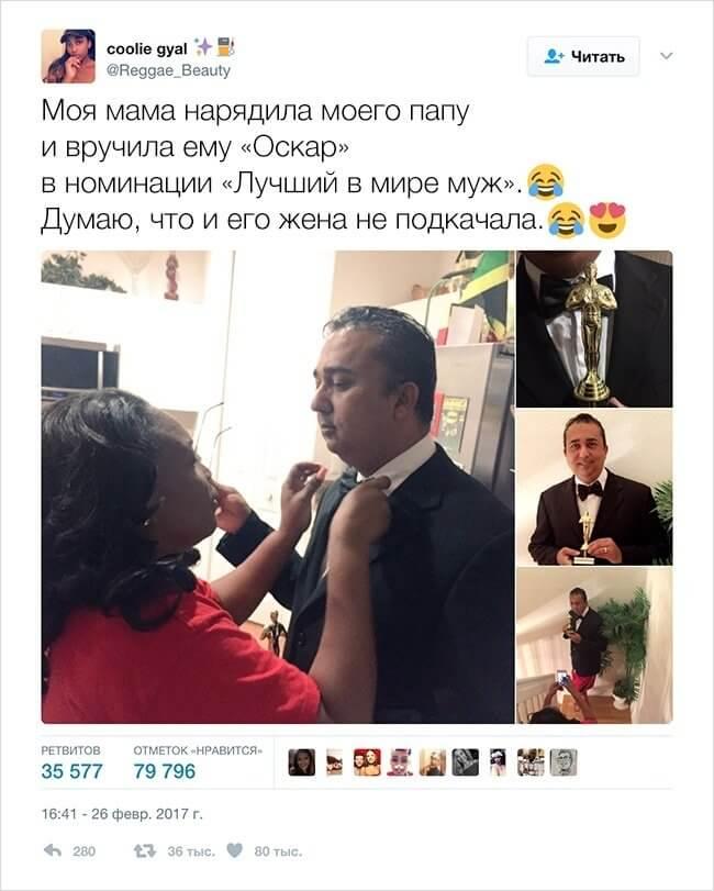 15-tvitov-11
