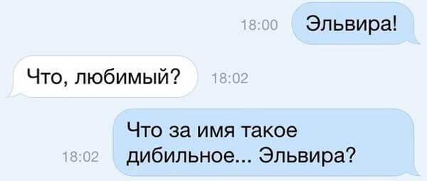 20-umoritelnyh-sms-14