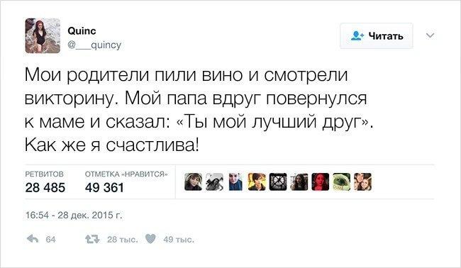 15-tvitov-14