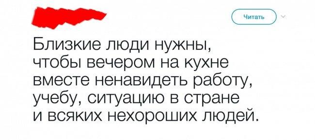 15-tvitov-15