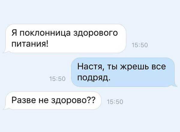 20-umoritelnyh-sms-16