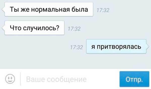 20-umoritelnyh-sms-18
