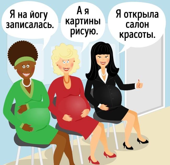 3-samyh-stojkih-mifov-o-beremennosti-2