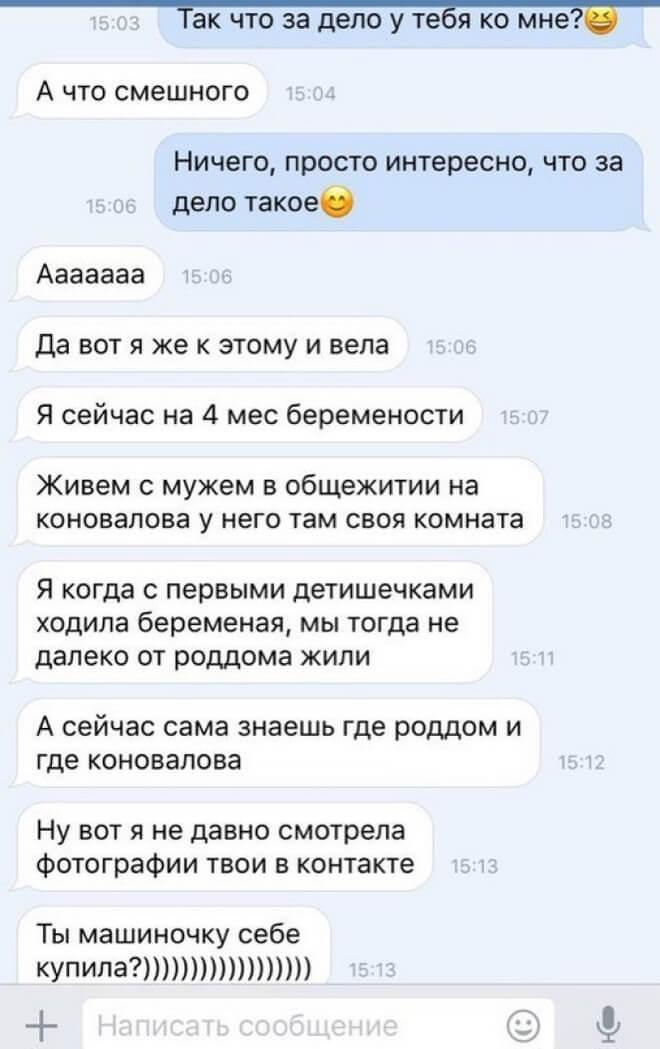 skromnaya-prosba-yazhmateri-2