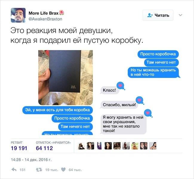 15-tvitov-3