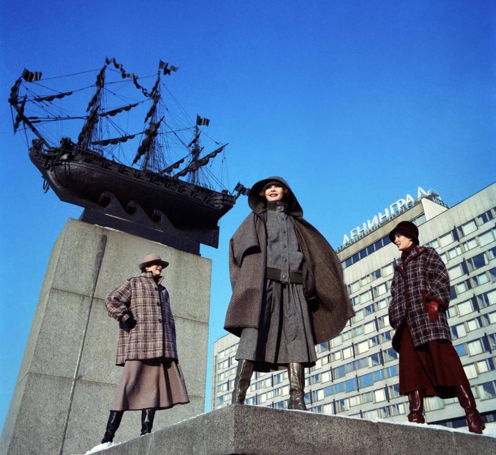 sovetskaya-moda-1960-h-1970-h-i-1980-h-godov-v-fotografiyah-3