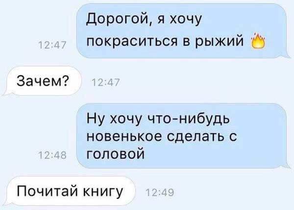 20-umoritelnyh-sms-3