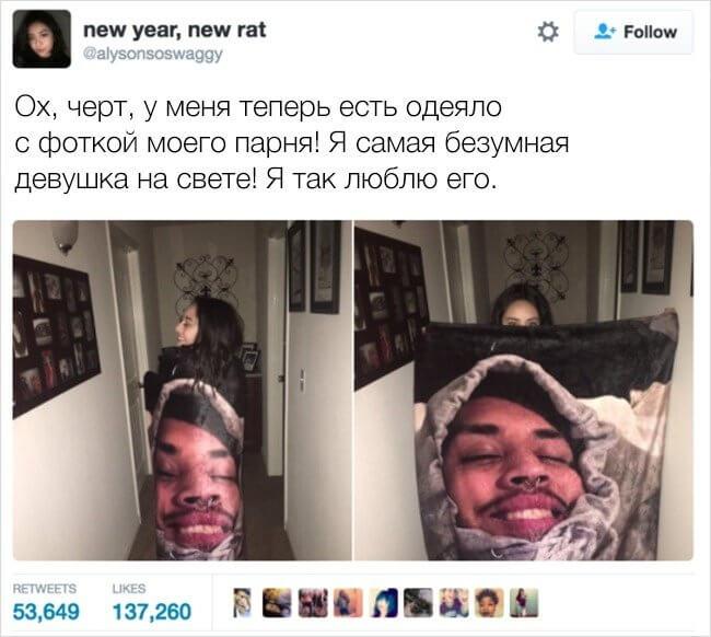 15-tvitov-4
