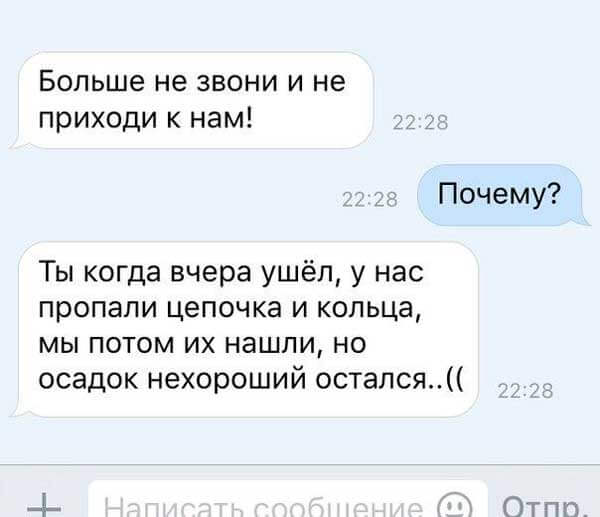 20-umoritelnyh-sms-4
