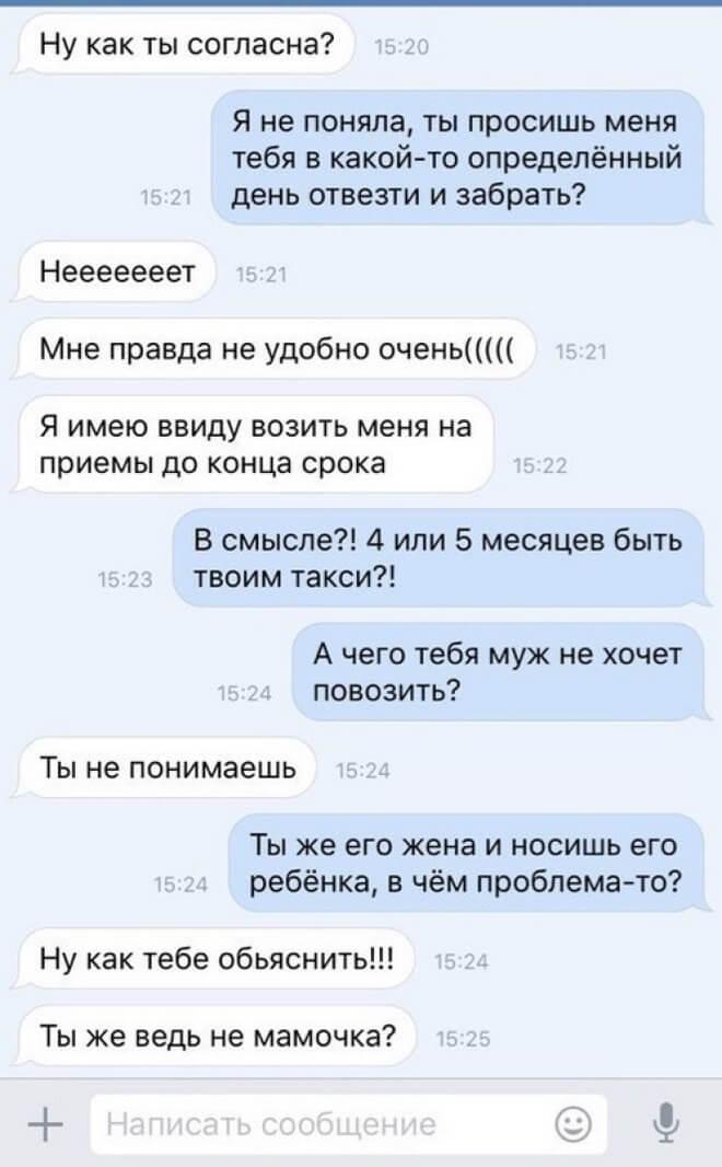 skromnaya-prosba-yazhmateri-4