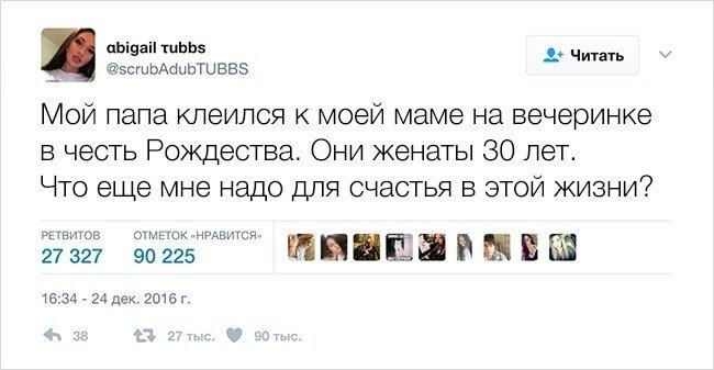 15-tvitov-5