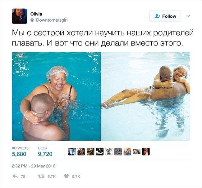 15-tvitov-6