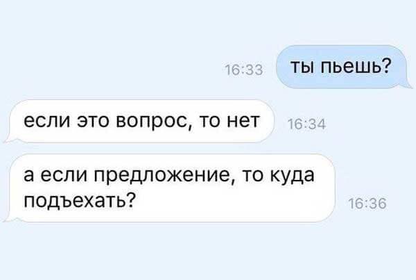 20-umoritelnyh-sms-6