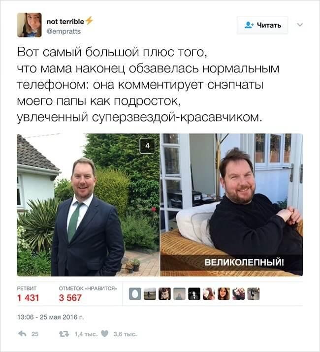 15-tvitov-7