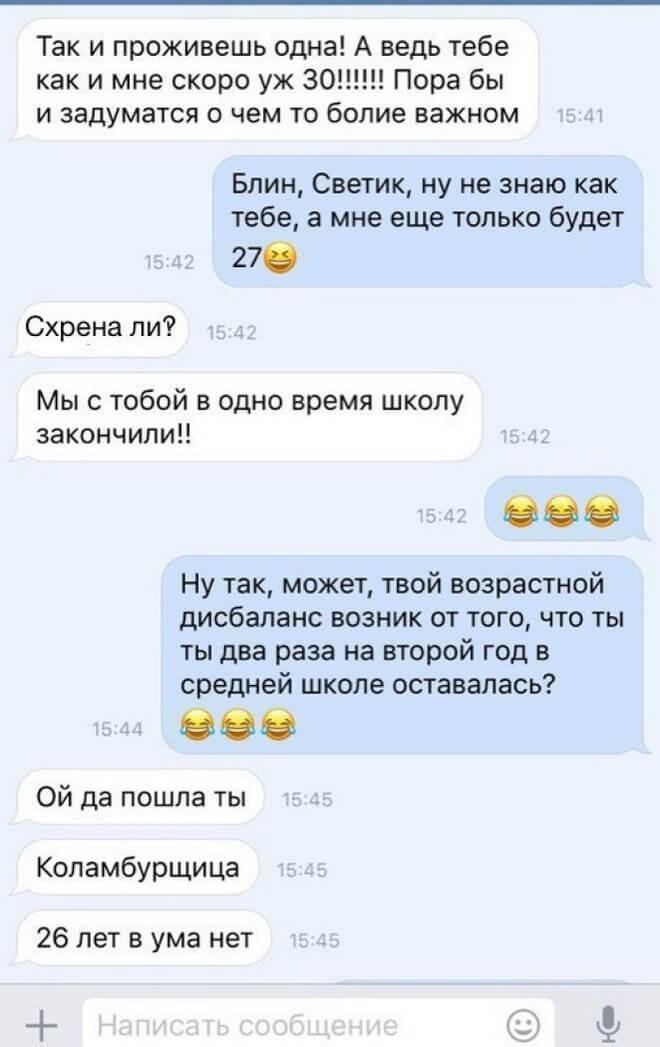 skromnaya-prosba-yazhmateri-7