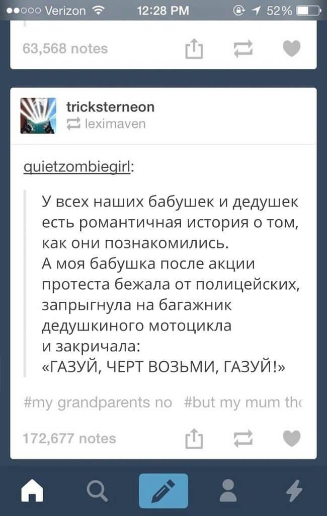 15-tvitov-8