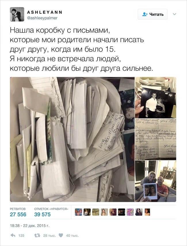 15-tvitov-9