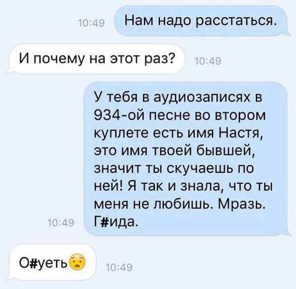 20-umoritelnyh-sms-9