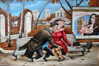 Дух советской эпохи — вся правда в картинах Анжелы Джерих
