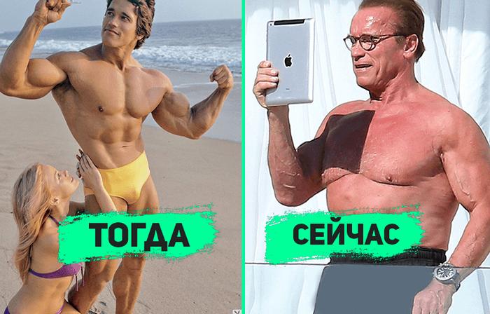 vot-tak-stareyut-seks-simvoly-xx-veka-01